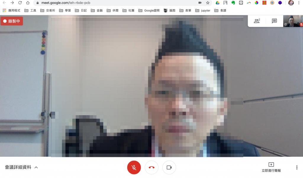 錄置Meet會議時,所有的與會著都會看到左上角有「錄製中」的提示