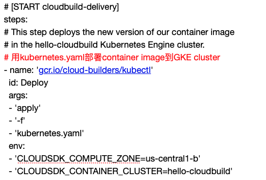 another trigger cloudbuild.yaml part1