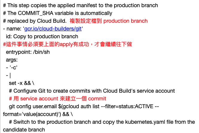 another trigger cloudbuild.yaml part2