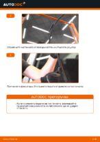 Препоръки от майстори за смяната на OPEL Zafira b a05 1.8 (M75) Многоклинов(пистов) ремък