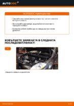 Ръководство за експлоатация на FIAT онлайн