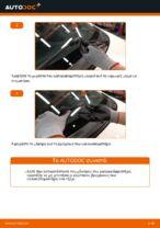 Πώς αντικαθιστούμε μπροστινά μάκτρα υαλοκαθαριστήρων σε Citroen C1 1 PM PN