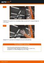 Πώς αντικαθιστούμε μπροστινά μάκτρα υαλοκαθαριστήρων σε Lexus RX XU30