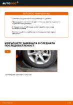 Сервизно ръководство за BMW X3