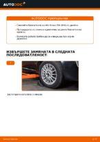 ALFA ROMEO ръчници за поправка с илюстрации