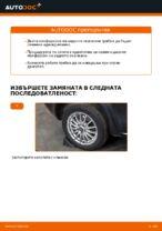 Научете как да отстраните проблемите с Амортисьор ALFA ROMEO