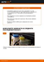 Кога да сменя Комплект спирачни дискове на ALFA ROMEO 159 Sportwagon (939): ръководство pdf