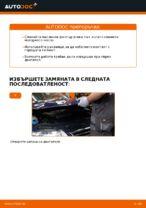 Препоръки от майстори за смяната на VW Passat 3c 2.0 TDI 16V Многоклинов(пистов) ремък