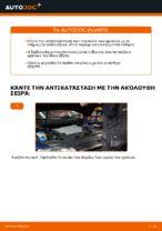 Αντικατάσταση Τακάκια Φρένων στην VW PASSAT Variant (3C5) - συμβουλές και κόλπα