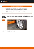 Οι συστάσεις του μηχανικού αυτοκινήτου για την αντικατάσταση FORD Ford Mondeo bwy 2.0 TDCi Ρουλεμάν τροχών