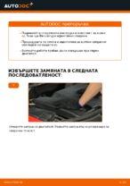 резервни части FORD MONDEO III комби (BWY) | PDF Ръководство за ремонт