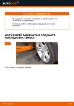 Стъпка по стъпка ръководство за ремонт на Ford Mondeo mk3 Седан