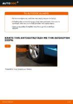 Πώς αλλαγη και ρυθμιζω Λάδι κινητήρα HONDA INSIGHT: οδηγός pdf