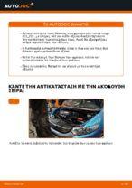 Οι συστάσεις του μηχανικού αυτοκινήτου για την αντικατάσταση HONDA Honda Insight ZE2/ZE3 1.3 Hybrid (ZE2) Δισκόπλακα