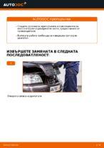 Препоръки от майстори за смяната на MERCEDES-BENZ Mercedes W203 C 180 1.8 Kompressor (203.046) Спирачен апарат