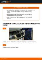 Τοποθέτησης Τακάκια Φρένων BMW 3 (E90) - βήμα - βήμα εγχειρίδια