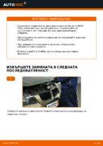 Как да смените предни спирачни дискове на BMW E90