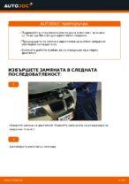 Как да заменим спитачните накладки на предните дискови спирачки BMW E90