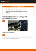Как да смените запалителни свещи на BMW E90