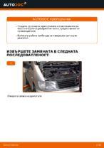 Открийте нашия информационен урок как да отстраните проблемите с автомобила