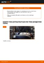 MAHLE ORIGINAL 70539466 για FORD, MAZDA, VOLVO | PDF οδηγίες αντικατάστασης