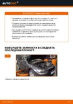 Как се заменя поленовият филтър на BMW E92