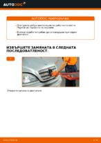 Препоръки от майстори за смяната на MERCEDES-BENZ ML W163 ML 320 3.2 (163.154) Маслен филтър