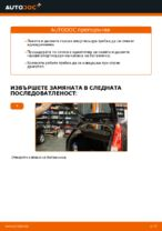 Препоръки от майстори за смяната на FORD Ford Fiesta V jh jd 1.4 16V Колесен лагер