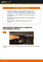 Обновяване Комплект спирачни дискове OPEL ZAFIRA A (F75_): безплатни онлайн инструкции