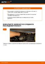 резервни части OPEL MONZA | PDF Ръководство за ремонт