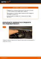 резервни части OPEL Zafira A (T98) | PDF Ръководство за ремонт