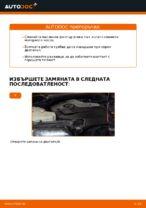 Как да заменим двигателното масло и масления филтър на BMW E46 Touring