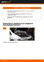Препоръки от майстори за смяната на OPEL Opel Zafira f75 1.8 16V (F75) Горивен филтър