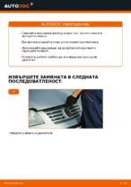 Препоръки от майстори за смяната на VW VW Sharan 1 2.0 TDI Колесен лагер