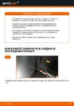 PDF наръчник за смяна: Филтри за климатици OPEL