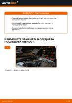 Как да заменим двигателното масло и масления филтър на BMW E39