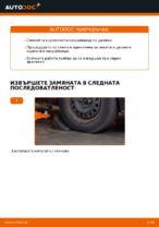PDF Ръководство за ремонт на части за коли: Focus II Хечбек (DA_, HCP, DP)