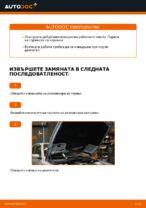 Как се заменя горивният филтър на BMW E39