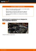 Как се заменят пружините на предния мост на BMW E39