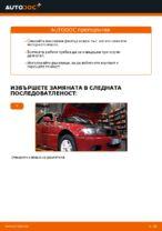 Как да заменим двигателното масло и масления филтър на BMW E46 кабриолет