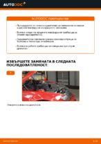 Как да заменим тампона на предния МакФерсон на BMW E46 кабриолет
