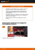 Как се заменя поленовият филтър на BMW E46 кабриолет
