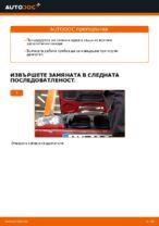 Как да смените запалителни свещи на BMW E46 кабриолет