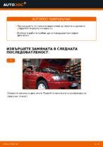 Как да заменим предния спирачен маркуч BMW E46 кабриолет
