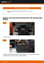 Αλλαγη Λάδι κιβωτίου ταχυτήτων: pdf οδηγίες για SKODA FABIA