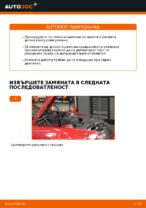 Монтаж на Носач На Кола BMW 3 Convertible (E46) - ръководство стъпка по стъпка