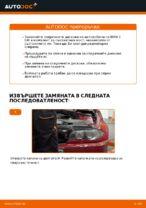 Как да смените задни спирачни дискове на BMW E46 кабриолет