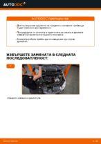 Препоръки от майстори за смяната на NISSAN Nissan Qashqai j10 2.0 dCi Allrad Маслен филтър
