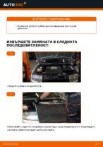 Научете как да отстраните проблемите с Двигател