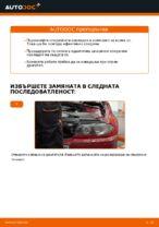 Как да заменим спитачните накладки на задните дискови спирачки BMW E46 кабриолет